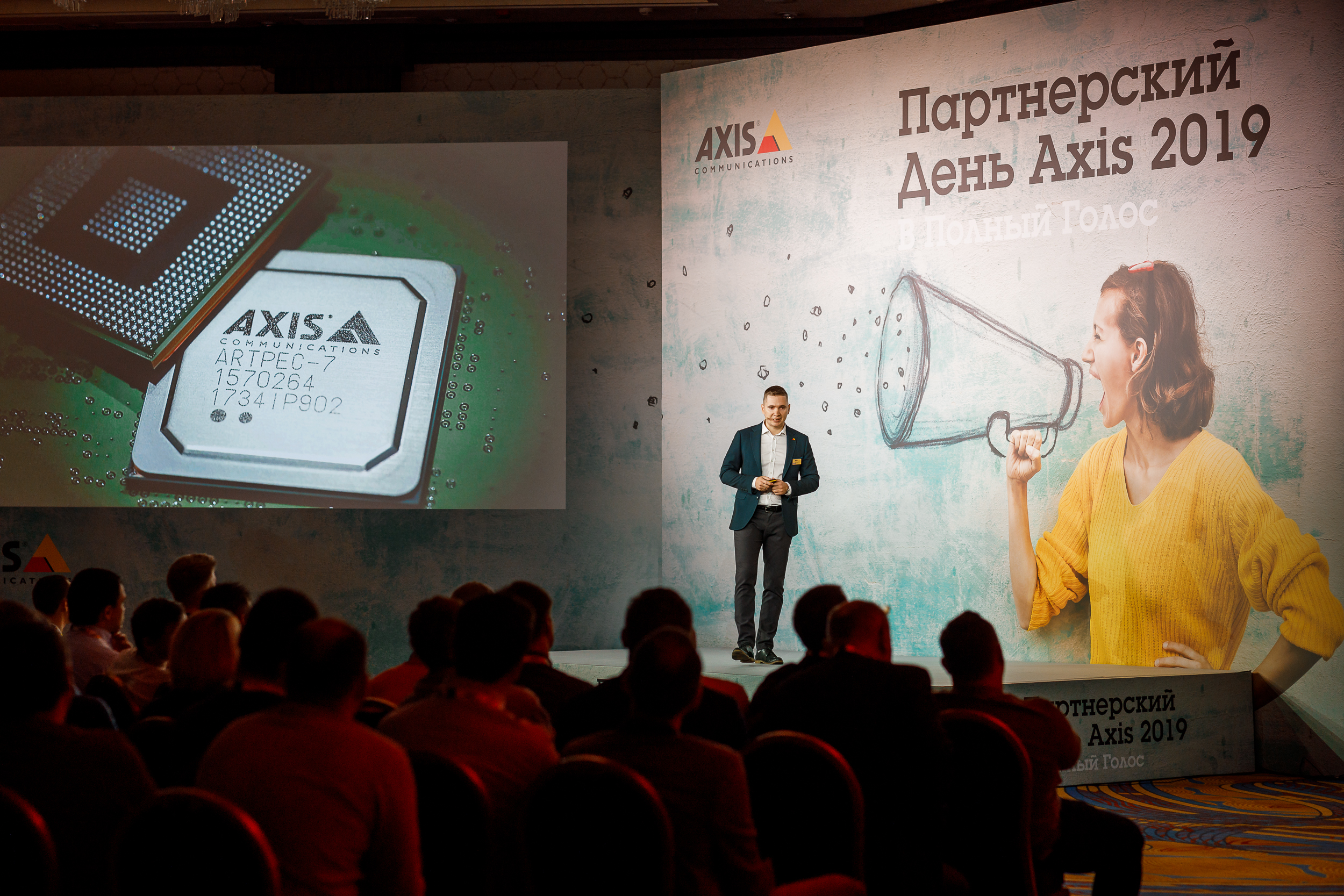 Видеомакс на Axis Partner Day в Москве