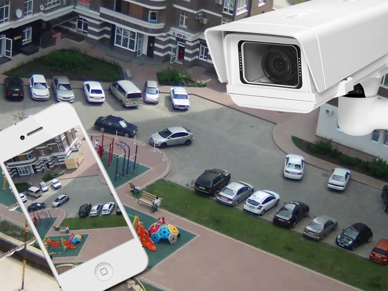 Решения для видеонаблюдения с многопользовательским доступом