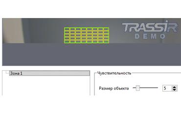 Возможности настройки параметров детектора движения в ПО Trassir